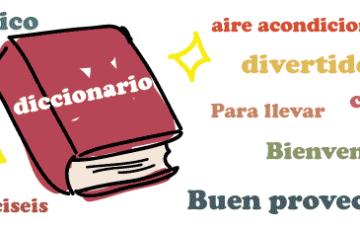 スペイン語 辞書 まとめ