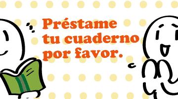 スペイン語 貸す prestar
