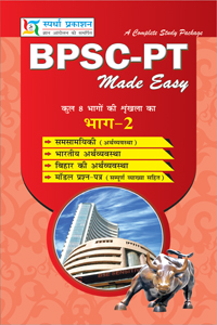 BPSC-PT_Made Easy Vol-2 a