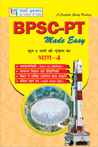 BPSC-PT_Made Easy Vol-4 a