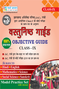 class 9 cover 200