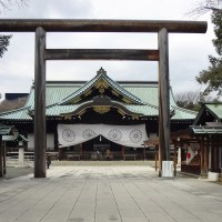 Japan: Yasukuni Shrine & Yushukan Museum