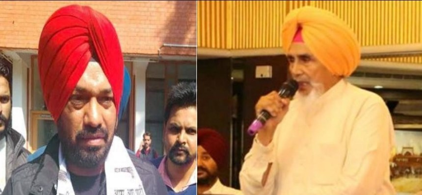 Image result for chhotepur and ghuggi
