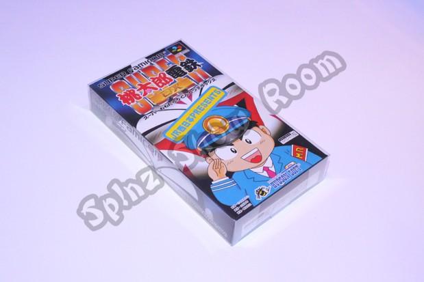 Sp!nz Show Room #1 & #2  (Now Loading...) - Page 2 Super-Momotar%C5%8D-Densetsu-DX-JR-Nishi-Nihon-Presents-01