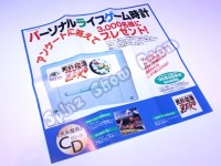 Tengai Makyo Zero Jump no Sho - Clock Cartridge Contest Flyer