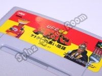UFO Kamen Yakisoban Cartridge