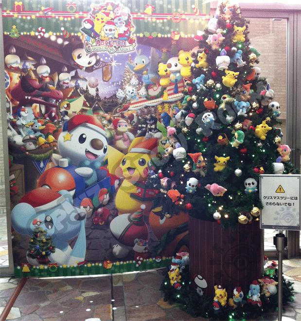 Pokemon Center Tokyo - Sapin