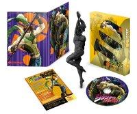 Coffret Blu-Ray en Edition Limitée de JoJo's Bizarre Adventure