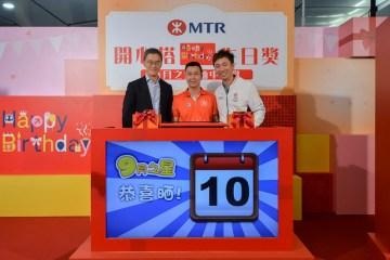 LiChing_WuSiuHong_MTR_20160823-1