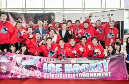 final games of 2016 BOCI - Prudential Asset Management HKAHC Invitational Amateur Ice Hockey Tournament at Megabox, Kowloon Bay, Hong Kong on 18 September 2016, Hong Kong, China    Photo by Ike Li / Ike Images