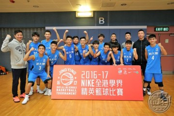 interschool_basketball_nikejingying_day2_20161217-30