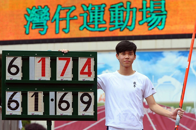ATHLETICS_HONGKONGCHAMPION_JAVELLIN_RECORD_20170513-005