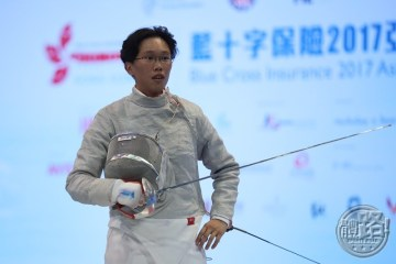 2017afc_fencing_womensabre_20170615-04ausinying
