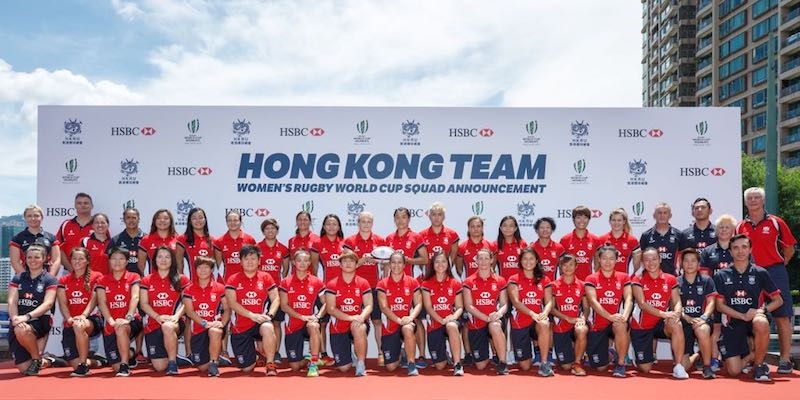 hkwomenrugbyteam_20170722_01