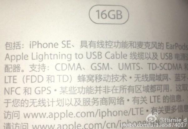 画像2: 3月21日に開催予定のAppleスペシャルイベントにて発表されると言われる、4インチモデルのiPhone。今回、中国からのリークで正式名称がiPhone SEであることに加え、NFCも搭載していることが明らかに! The post 4インチモデルの正式名称、iPhone SEで確定!?外箱ステッカー写真がリーク! appeared first on Spotry.me. spotry.me
