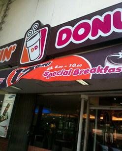 dunkin donut smg simpang lima