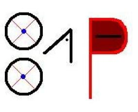The Letter P - 2
