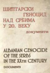Шиптарски геноцид над Србима у 20. веку