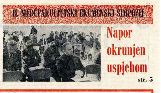 Medjufakultetski ekumenski simpozij