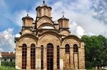Лекари из Грачанице траже преглед ухапшених Срба