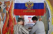 """Посматрачи из Сједињених Држава су приметили """"велики напредак Русије"""""""