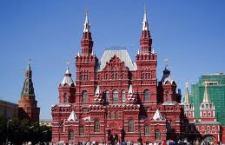 Нови протести руске опозиције