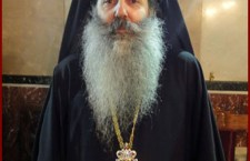 Пирејски Серафим: Јерархија СПЦ под притисцима циониста уклонила Артемија
