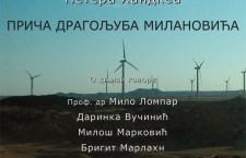 Промоција књиге Петера Хандкеа, осведоченог пријатеља нас Срба