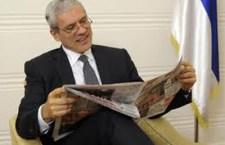 Грађани траже: Уставни суд да утврди неуставност 3. мандата Бориса Тадића