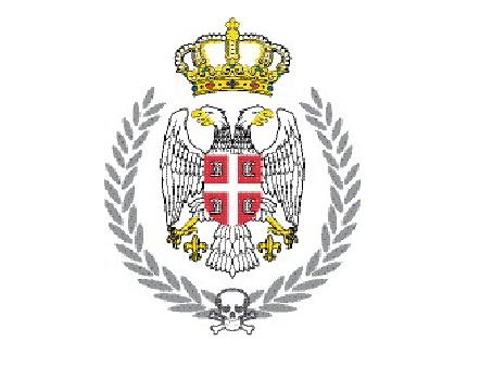 cetnicka organizacija