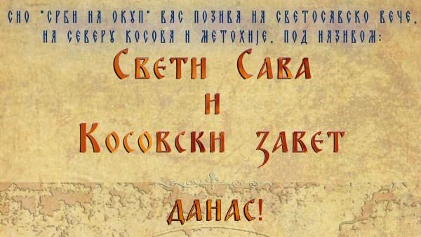 Plakat Sv Sava za sajt