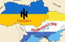 Кијев хоће предају Русије у Донбасу