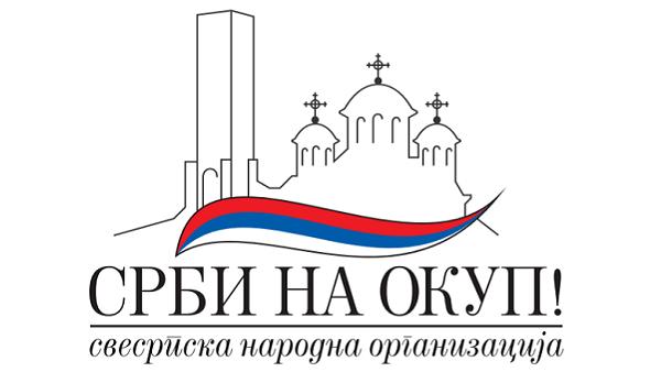 Logo SrbiNaOkup