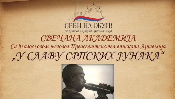 Plakat - Boja front