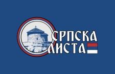 Српска листа подржала кандидатуру Милана Стаматовића