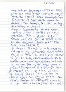 KMBT_C224e-20151118153315