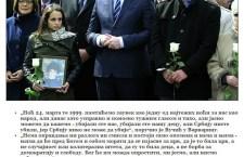 """Остао му је још само један задатак – да нама Србима УКИНЕ веру у Бога и да нам он постане """"Бог""""!"""