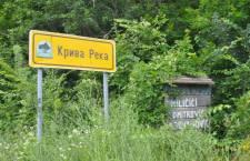 Skit Pokrova Presvete Bogorodice Putokaz