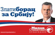 Милан Стаматовић: Напуштам СНП јер подржава Вучића и СНС