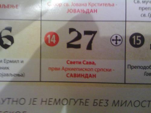 Календар манастира Острог Свети Сава