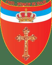 Srbski narodni pokret izbor je nas