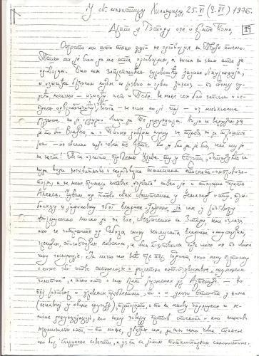 pismo slika 1