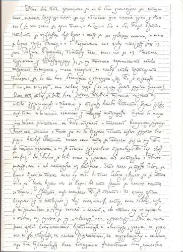 pismo slika 2