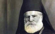 Митрополит Петар Зимоњић