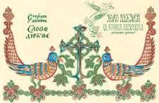 Барок пре барока српског песника Миливоја из 1420. године