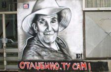 Десанка Максимовић – У ропству (необјављена песма)