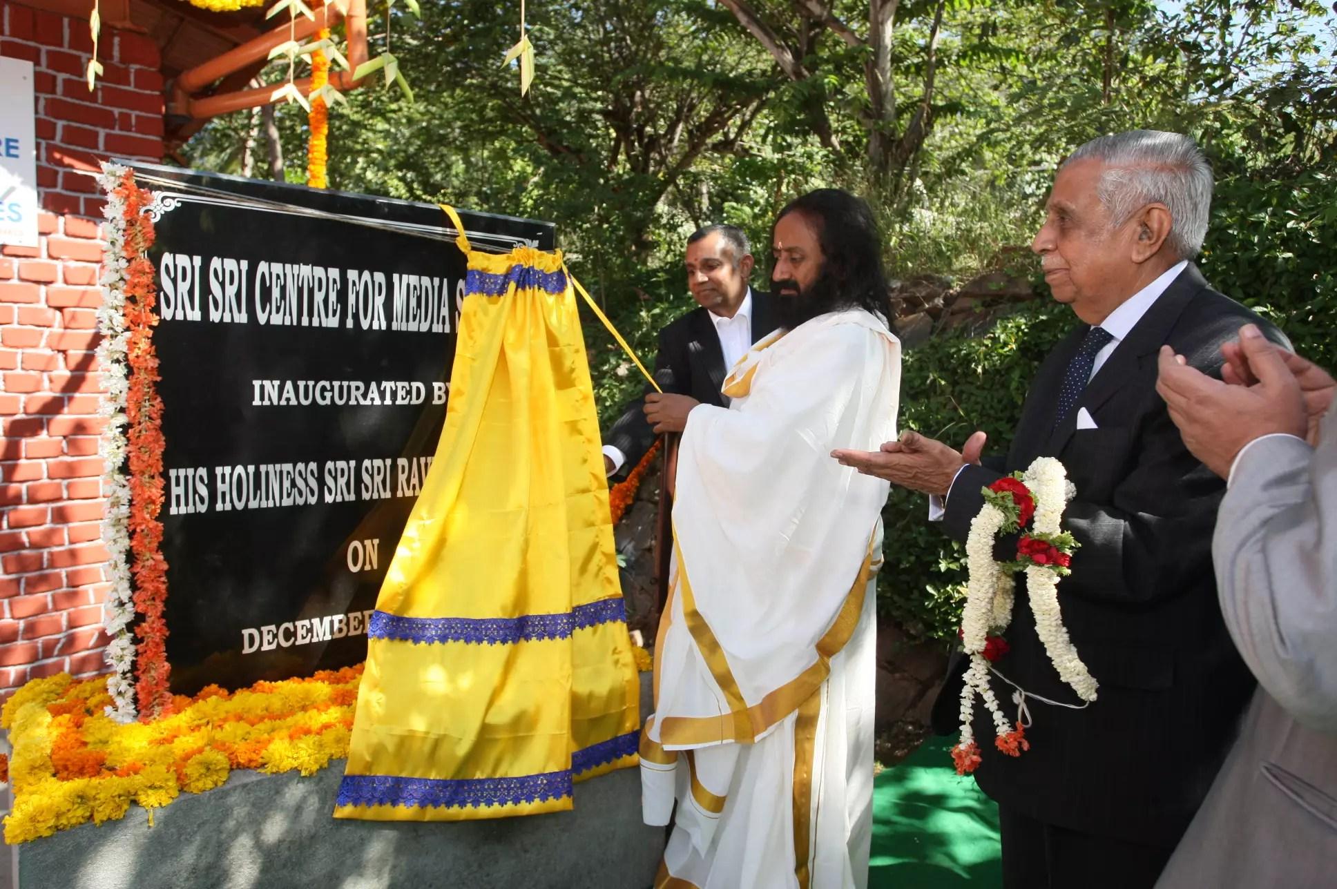 Emphasizing Responsible Media - Inauguration of the Sri Sri School of Media Studies