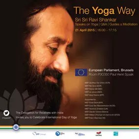 The Yoga Way