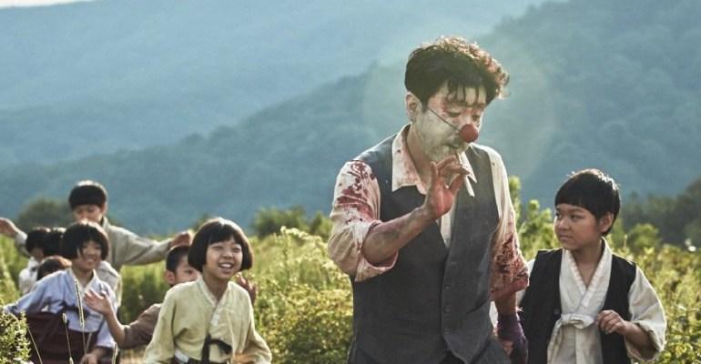 הפינה האסייתית: סקירה על ״החלילן״ הקוריאני