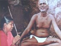 Ammamma Ramana